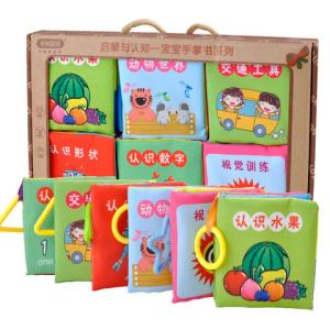 米米智玩撕不烂儿童布书六件套装*6件29.9元包邮(2人拼团)
