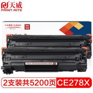 18日0点:天威CRG328/CE278A硒鼓HP78A/X大容量双支适用佳能MF47124752LBP6230DNL150惠普M1536dnfMFPP1606dn111.00
