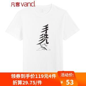 凡客诚品(vancl)短袖T恤男圆领男士短袖山鸟叔系列1手洗白色XXL*4件 119元(合29.75元/件)