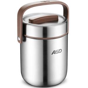 ASD爱仕达不锈钢饭盒3层深咖色2.0L 59元
