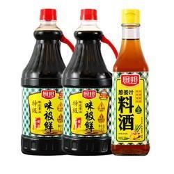 厨邦酱油特级生抽味极鲜1.63L*2瓶调味品调料凉拌酱油促销组合*2件 37.21元(需用券,合18.61元/件)