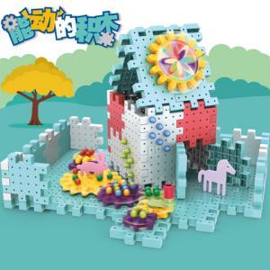 达拉蘑菇钉儿童积木拼装玩具168颗粒 75元(需用券)