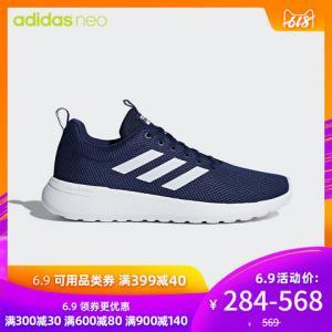 阿迪达斯adidasneoLITERACERCLN男子休闲鞋B96568B96566 244元(需用券)