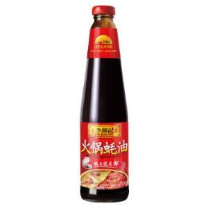 李锦记火锅蚝油680g*10件 59元(合5.9元/件)