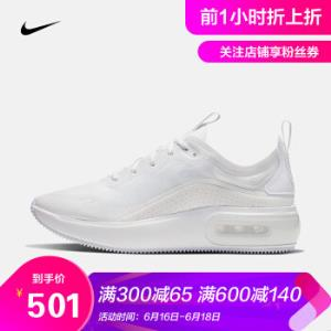 NIKE耐克AirMaxDiaSEAR7410-105女子运动鞋 544元