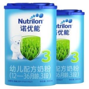 诺优能(Nutrilon) 婴儿配方奶粉 中文版 3段 800g ( 12-36个月 )*2罐 *2件  包邮券后447元