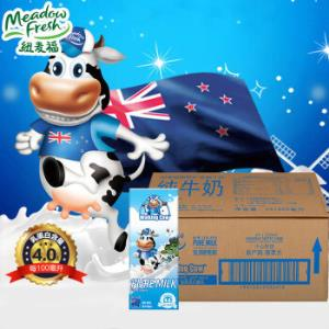 新西兰进口牛奶纽麦福跑跑牛4.0g蛋白质全脂儿童奶250ml*24盒整箱装全脂儿童纯牛奶*2件 184.2元(合92.1元/件)