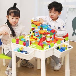 萌宝宝积木桌无椅4桶2大颗粒板2小颗粒板(不含积木) 75元(需用券)