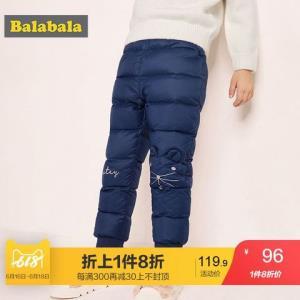 巴拉巴拉童装儿童羽绒裤女童裤子外穿冬装小童宝宝长裤潮 78.64元
