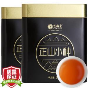 艺福堂茶叶红茶正山小种特级武夷山桐木关红茶500g*2件 142元(合71元/件)