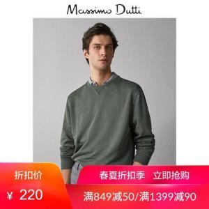MassimoDutti00718354505男装卫衣素色亚麻/棉质运动衫男士套头衫220元