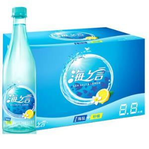 统一海之言柠檬口味500ml*15瓶/箱整箱装地中海海盐柠檬果味饮料*3件 131.73元(需用券,合43.91元/件)