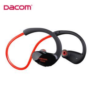 Dacom大康运动蓝牙耳机99元包邮