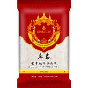 真泰牌金香越南水晶米5kg*7件137元(双重优惠)