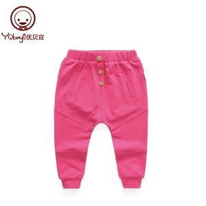 Yobeyi 优贝宜 儿童糖果色哈伦裤 *3件