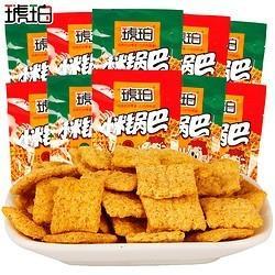 琥珀小米锅巴40袋(麻辣味)整箱批发宿舍小零食小吃膨化休闲食品小包装 16.8元
