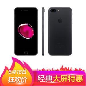 Apple iPhone 7 Plus (A1661) 128G 黑色 移动联通电信4G手机  3799元