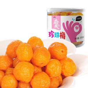 益民休闲零食蜜饯话梅制品珍珠梅200g*12件102.8元(合8.57元/件)
