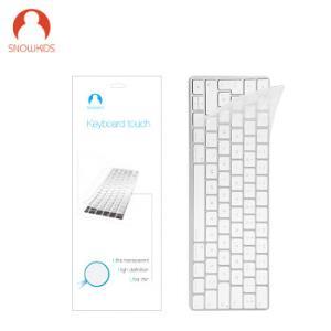 Snowkids宏�笔记本电脑至薄清透键盘膜TPU保护膜透明适用宏�暗影骑士315.9元