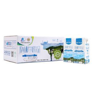 温氏乳业(WENSDI)原味酸牛奶饮品200ml*18盒*5件 125.8元(合25.16元/件)