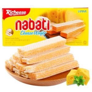 145g/盒共3盒印尼进口丽芝士纳宝帝奶酪味威化饼干*2件 19.8元(合9.9元/件)