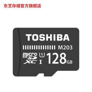 TOSHIBA东芝M203MicroSDXCUHS-IU1TF存储卡128GB 94.8元