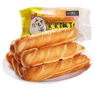 乐锦记宝宝饿了手撕面包营养早餐网红零食蛋糕点心口袋小面包原味192g*15件 107元(合7.13元/件)