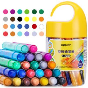 得力(deli)24色桶装学生水溶性旋转油画棒儿童可水洗蜡笔绘画笔炫彩棒72056*5件97.5元(合19.5元/件)