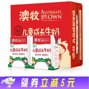 Australia'sOwn澳牧儿童成长牛奶200ml15盒普通装*2件 172.2元(需用券,合86.1元/件)