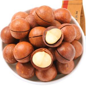良品铺子夏威夷果奶香味特产干果坚果零食小吃袋装奶香口味120g*7件 44.3元(需用券,合6.33元/件)