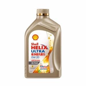 Shell壳牌HELIXULTRA金装极净0W-20SN全合成机油1L*3件 195元(合65元/件)