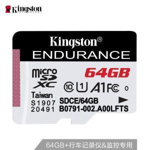 16日0点:金士顿(Kingston)64GBTF(MicroSD)存储卡U1C10A1行车记录仪&家庭监控摄像专用 78.9元