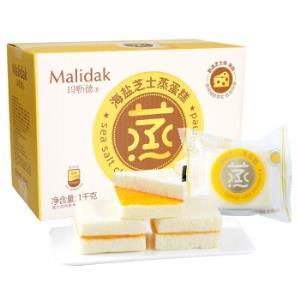 玛呖德(malidak)mld-zdg-zs1000玛呖德海盐芝士蒸蛋糕整箱1000g*5件 109.3元(合21.86元/件)