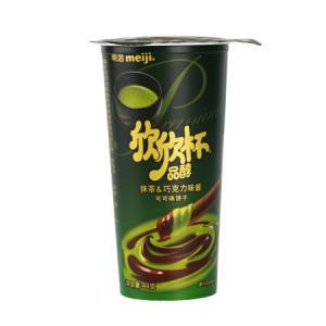 明治(meiji)欣欣杯品醇抹茶&巧克力味酱可可饼干条44g*19件 88.37元(合4.65元/件)