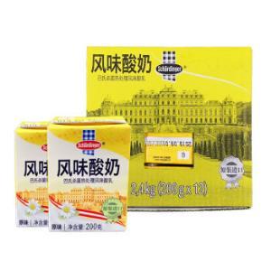 奥地利原装进口Schardinger撒哈丁歌进口常温酸奶200g*12盒 29.9元