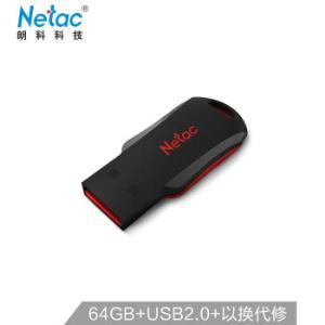 朗科(Netac)64GBUSB2.0U盘U196黑旋风闪存盘黑红色小巧迷你加密U盘28.9元