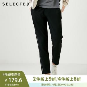 SELECTED思莱德新款潮流织带弹力商务休闲锥形裤子男S 419114502 224.5元