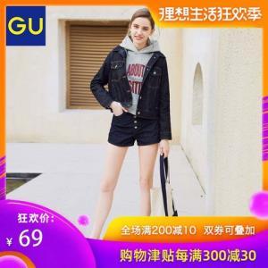 GU极优女装2019春季新品前排扣高腰显瘦牛仔短裤(水洗产品)315737 69元