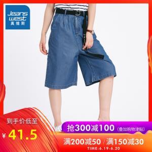 真维斯女装夏装雨纹牛仔阔腿五分裤 61.9元