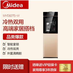 Midea美的MYD827S-W饮水机 636.3元