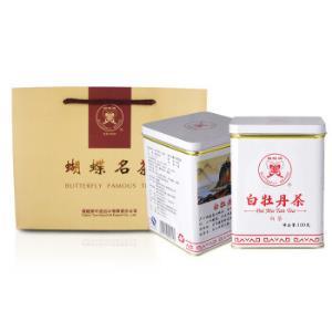 中粮中茶白牡丹罐装100克5101*3件    99.99元(合33.33元/件)