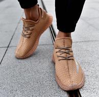 椰子同款、专柜大牌:木林森 椰子鞋 110元包邮(吊牌价399元)    券后89元