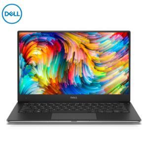 DELL戴尔XPS13.3英寸笔记本电脑(i7-8550U、8G、256GB、IPS) 7999元