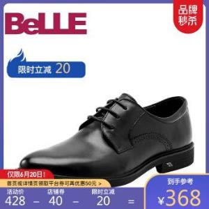 Belle/百丽男鞋秋季新款黑色牛皮低帮系带商务正装皮鞋男婚鞋11377CM8黑色40