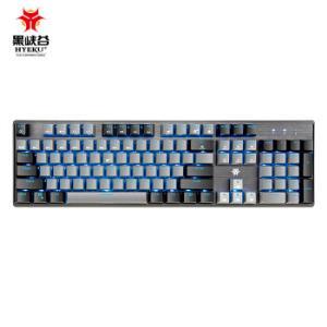 Hyeku黑峡谷GK715机械键盘(凯华BOX白轴、蓝色背光) 219元