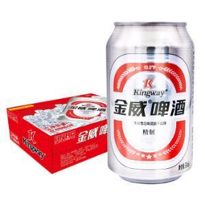 金威啤酒(Kingway)精制啤酒10度330mL*24听整箱装(雪花旗下)*3件113.4元(合37.8元/件)