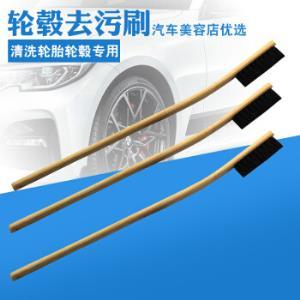 光之影多功能长柄刷汽车轮胎刷轮毂刷竹柄刷5支装28.8元包邮(需用券)