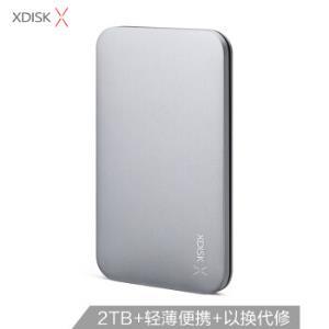 小盘(XDISK)2TBUSB3.0移动硬盘Q系列2.5英寸铂银灰高速金属8.9mm超簿便携精英款文件数据备份存储稳定耐用 469元