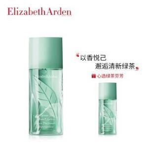 伊麗莎白雅頓(ElizabethArden)綠茶香氛套裝香水50ml30ml124元