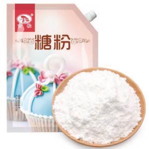 古松烘焙原料糖粉200g二十年品牌*18件    67.72元(合3.76元/件)